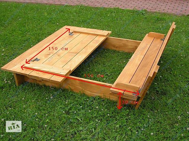 Изготовлю детскую песочницу с крышкой деревянную на заказ недорого - объявление о продаже  в Киеве