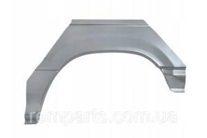 Задняя арка для Mitsubishi Lancer 9