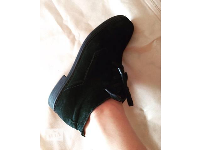 Замшевые ботинки- объявление о продаже  в Днепре (Днепропетровск)
