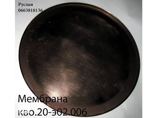 Запасные части к компрессору МК120-120/350- объявление о продаже  в Полтаве