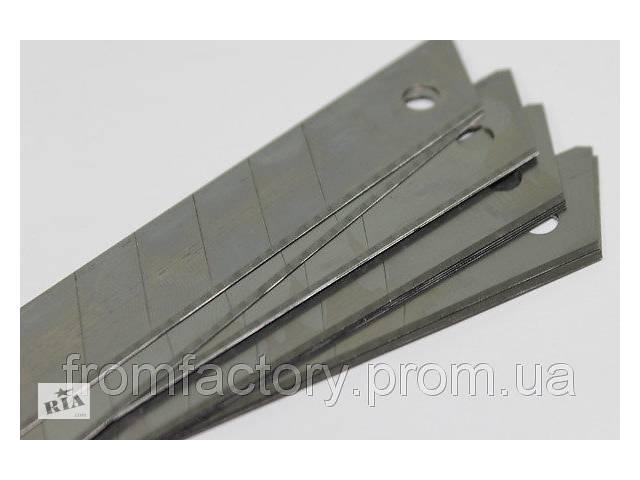 Запасные лезвия для канцелярских ножей (10 лезвий)- объявление о продаже  в Харькове