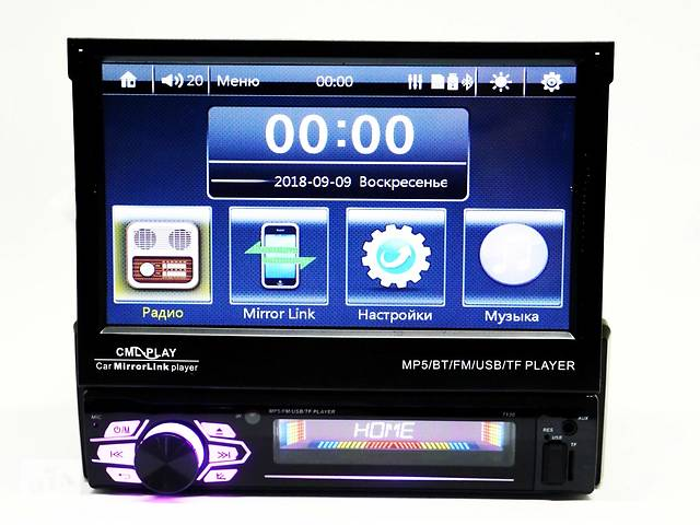 """продам 1din Магнитола Pioneer 7130 - 7"""" Экран, USB, Bluetooth - пульт на руль бу в Днепре (Днепропетровск)"""