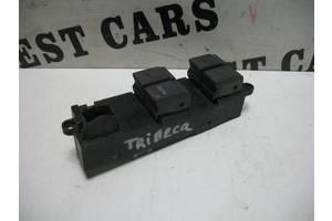 б/у Блоки управления стеклоподьёмниками Subaru Tribeca