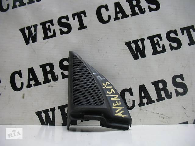 бу Б/У 2003 - 2008 Avensis Кришка куточок дзеркала дверей внутрішня ліва. Вперед за покупками! в Луцьку