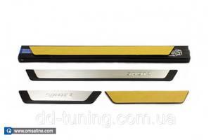 Торпеды Audi Q7