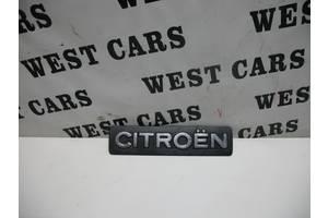 б/у Эмблемы Citroen Berlingo груз.