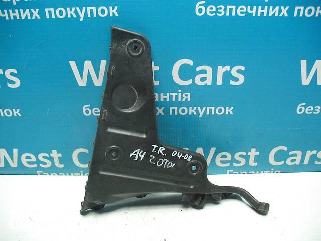 бу Б/У 2004 - 2008 A4 Кронштейн заднього бампера правий. Вперед за покупками! в Луцьку