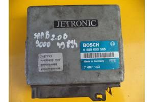 Б/у блок управления двигателем для Saab 9000 (2,0)(1984-1997)