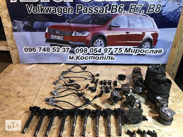продам Б/у датчик заднего хода для Volkswagen Touareg бу в Костопілі