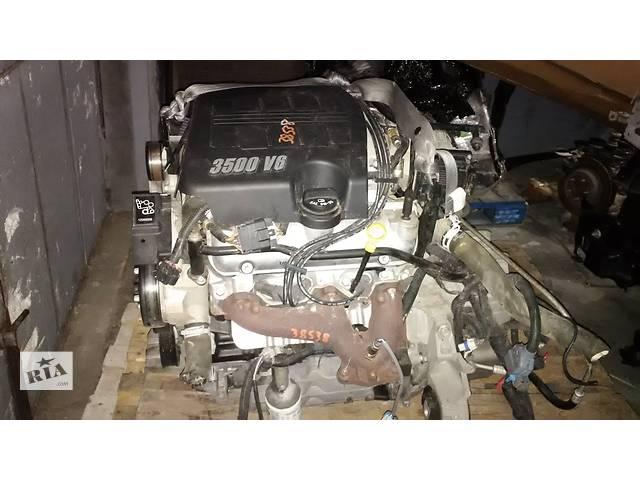 Б/у двигатель для Pontiac G6- объявление о продаже  в Киеве