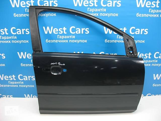 бу Б/У 2004 - 2007 Focus Дверь передняя правая на Focus II. Вперед за покупками! в Луцьку