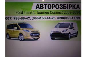 б/у Форсунки Ford Tourneo Connect груз.