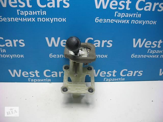 продам Б/У 2004 - 2010 Grandis Куліса переключення КПП. Вперед за покупками! бу в Луцьку
