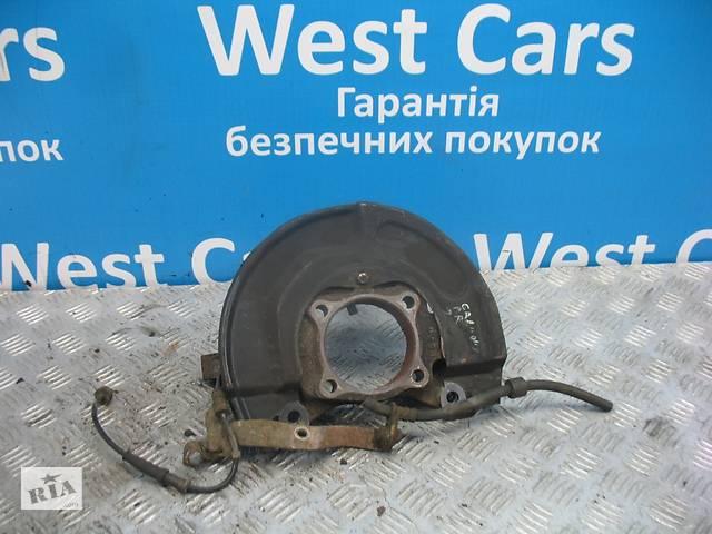 продам Б/У 2004 - 2010 Grandis Поворотный кулак передний правый с ABS. Вперед за покупками! бу в Луцке