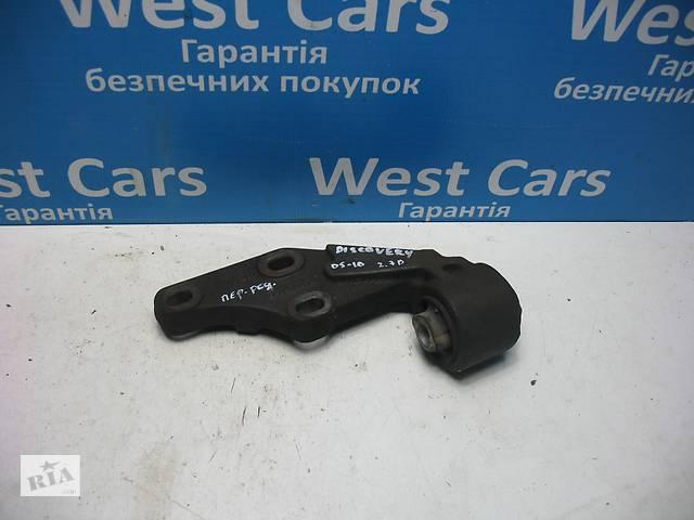купить бу Б/У 2004 - 2009 Discovery Кронштейн кріплення переднього редутора. Вперед за покупками! в Луцьку
