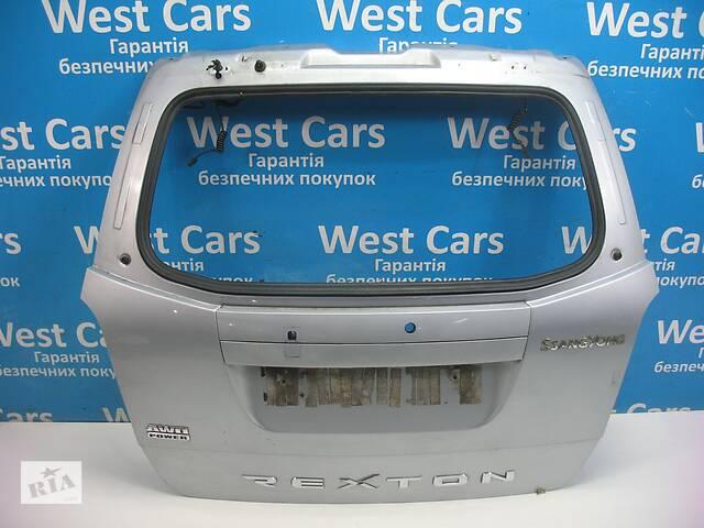 Б/У 2007 - 2012 Rexton Кришка багажника сіра. Вперед за покупками!- объявление о продаже  в Луцьку