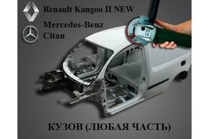 б/у Кузова автомобиля Mercedes Citan