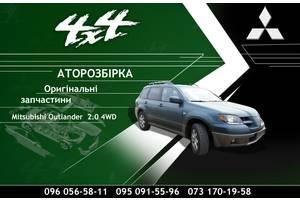 б/в кузова автомобіля Mitsubishi