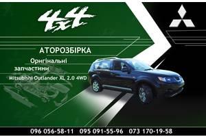 б/у Кузова автомобиля Mitsubishi Outlander XL