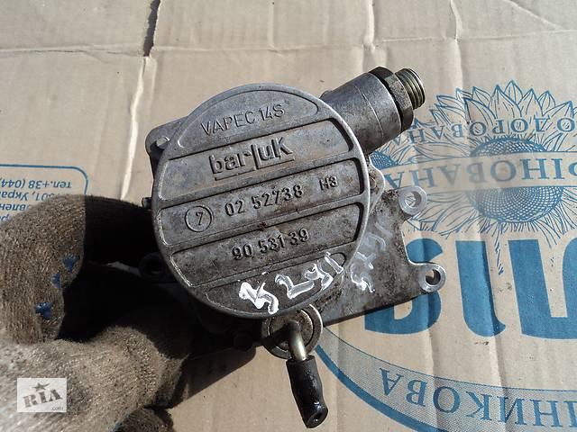 продам Б/у вакуумний насос для Opel Vectra B 9053139 бу в Шацке