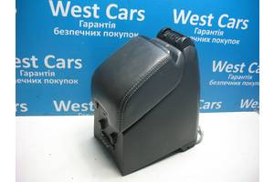 Б/У Подлокотник кожаный XC90 2002 - 2014 . Вперед за покупками!