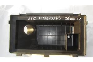 Б/в корпус повітряного фільтра для Dodge Caliber 2006-2011