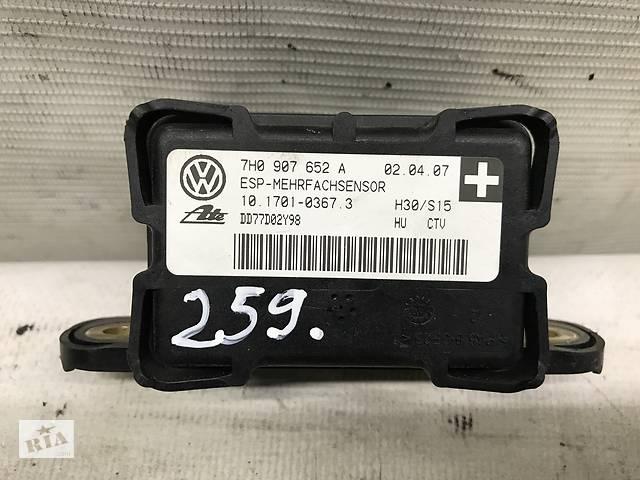 бу Блок управления ESP AUDI/VW/Skoda/Seat 7h0907655a в Києві