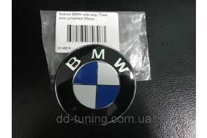 Эмблемы BMW