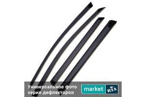 Ветровики ГАЗ Siber