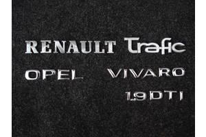 б/в емблеми Renault Trafic