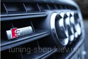 Эмблемы Audi