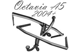 Новые Фаркопы Skoda Octavia A5