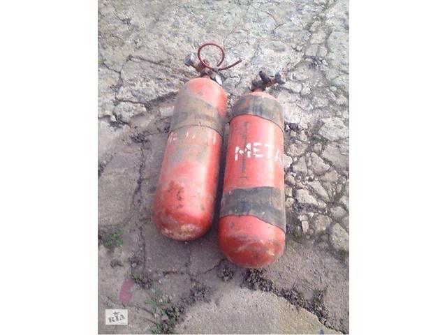 бу Газовые баллоны метановые на легковой автомобиль в Кропивницькому (Кіровоград)