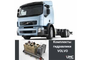 Новые Гидравлика для тягачей Volvo