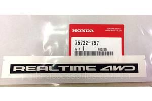 Нові емблеми Honda CR-V