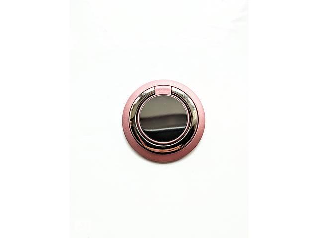 Кольцо, держатель для телефона, магнитный держатель для телефона. Рожевий- объявление о продаже  в Ровно