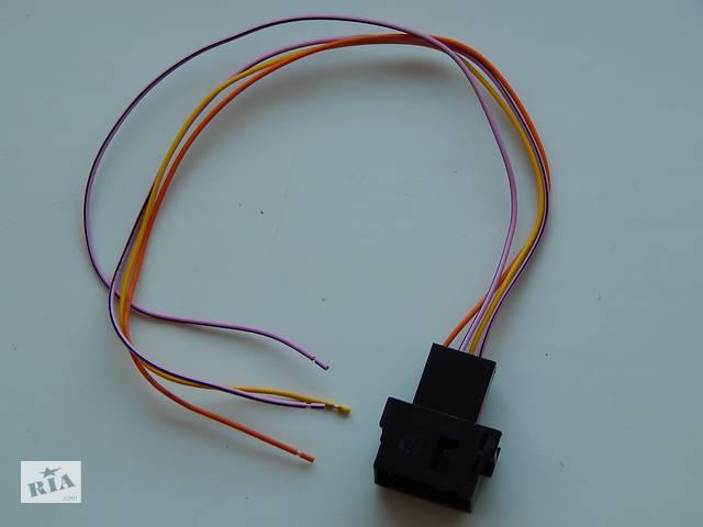 бу Коннектор на 12-pin для видео камеры ford sync 3 в Тернополе