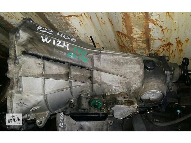 купить бу Коробка передач Mercedes-Benz W124 АКПП 722.408 ДИЗЕЛЬ в Киеве