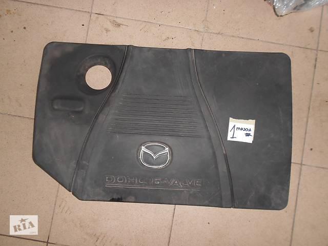 продам Mazda 3 2004- крышка мотора 01 в наличии бу в Чернигове