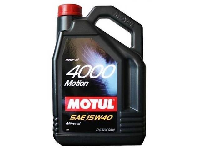 бу Motul Motul 4000 Motion 15W-40 5л. в Одессе