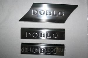 Торпеды Fiat Doblo