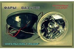 Новые Фары ВАЗ 2106