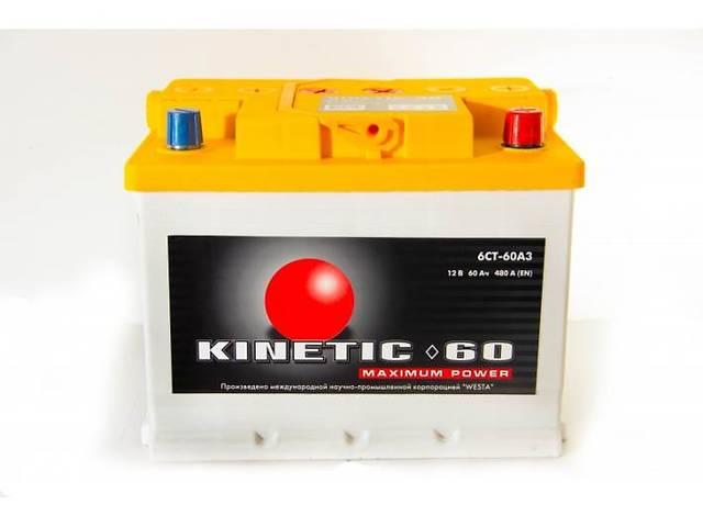 купить бу Новый аккумулятор для легкового авто Kinetic. Акция! До -350 грн при сдаче старой АКБ в Одессе