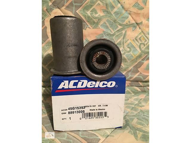 Новый сайлентблок  Ac-Delco 45G15393 для GMC Yukon- объявление о продаже  в Луцьку