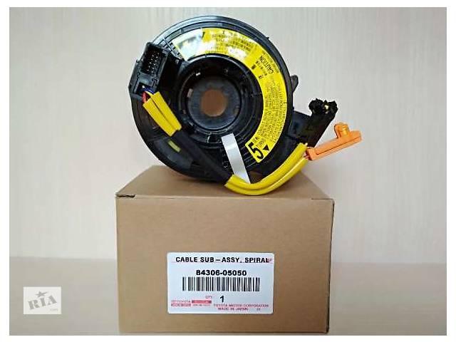 продам Новый шлейф airbag, подрулевой шлейф, улитка Toyota Avensis 03-09, Verso 04-09  84306-05050 Тойота Авенсис. бу в Переяславе-Хмельницком