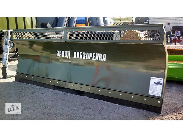 бу Отвал для снега к любому импортному трактору Art. zavo-432882158 в Харькове