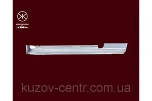 Обвесы бампера Opel Kadett