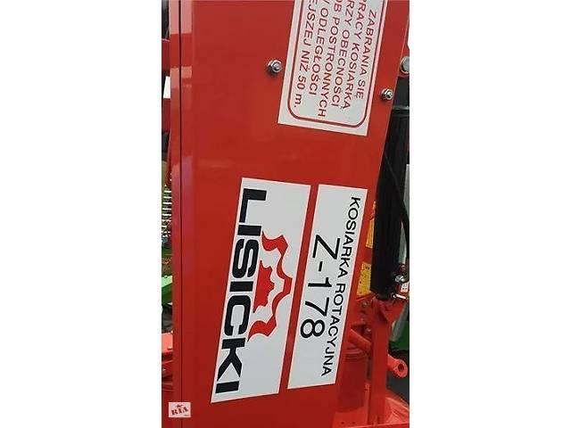 Роторна косарка від 16 кс т-25 т-40 юмз мтз роторная косилка кардан- объявление о продаже  в Львове