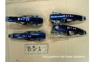 Ручки двери Volkswagen Passat B5