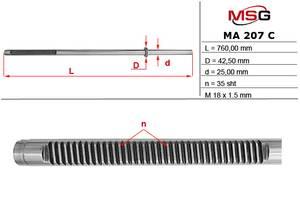 Шток рулевой рейки с ГУР MAZDA 6 02- MSG MA207C